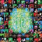 Jefferson County Green Band (JCGB) - Live at the Sondheim